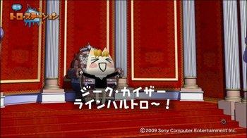 週刊トロ・ステーション - 2010_ 1_10 10_23_19.JPG