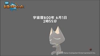 週刊トロ・ステーション - 2010_ 1_10 10_27_52.JPG